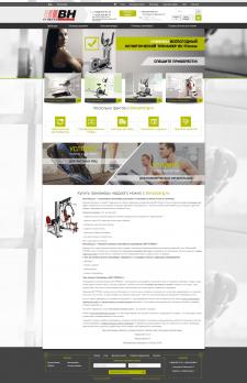 Интернет-магазин спортивных тренажеров