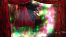 Школа чарівника