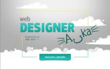 Сайт-портфолио дизайнера Auka