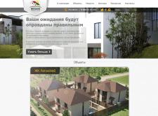 Верстка сайта строительной компании Югхаус