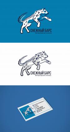 Логотип и визитка для ветеринарной клиники
