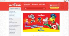 Интернет-магазин детских товаров Антошка