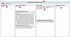 Реализация алгоритмов шифрования DES, ГОСТ и RSA