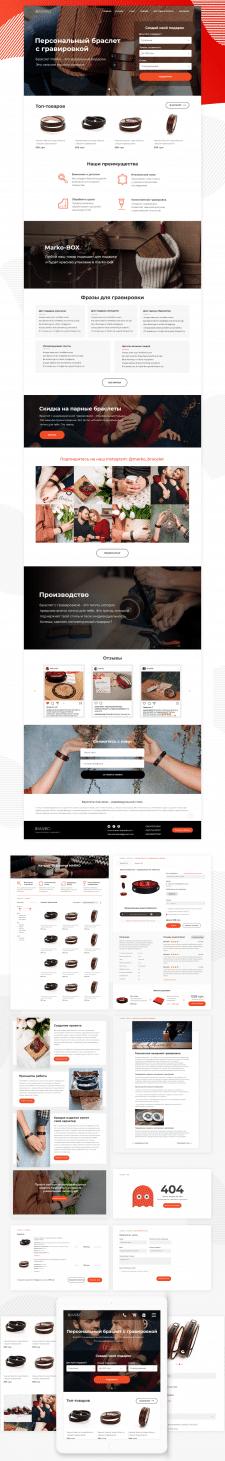 Дизайн интернет-магазина Marko