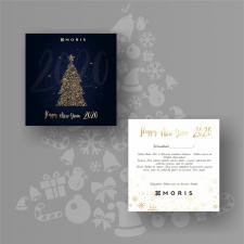 Открытка для нового года для Moris group