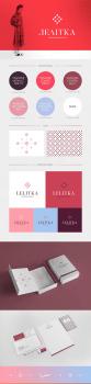 Логотип та елементи фірстилю для бренду Lelitka