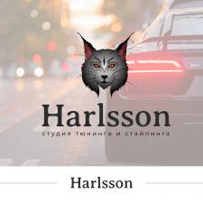 Harlsoon