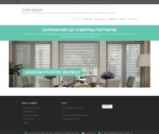 Сайт компанії Super Brend