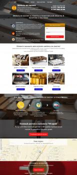 Langing page для Производителя мебели из паллет