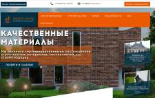 Строительство домов под ключ в Московском регионе
