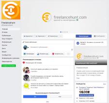 Продвижение Facebook для платформы Freelancehunt