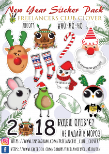 Stickers New Year