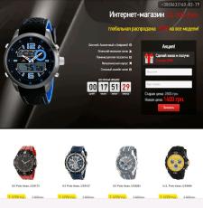 Landing page Интернет-магазин часов