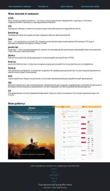 react-site-portfolio