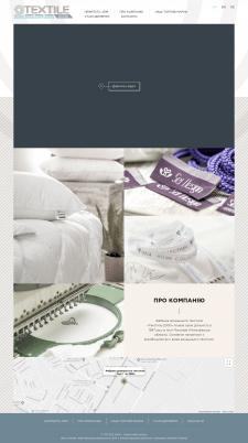 Сайт швейной фабрики