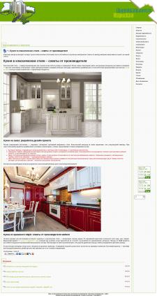 Кухня в классическом стиле – советы от производите
