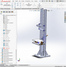 """3-D moddeling in """"solidworks"""" and """"kompass 3-D"""""""