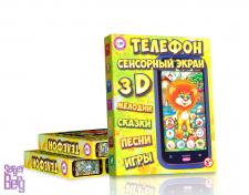 Дизайн упаковки для деткого 3D телефона