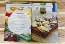Дизайн меню для швейцарского ресторана