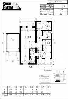 Проект - Эскиз дома в Широкой балке г. Николаев