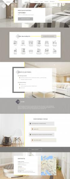 Дизайн сайта мебельной фабрики