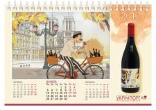 Настольный календарь иллюстрация