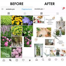 Розробка лендінг-сторінки в Instagram