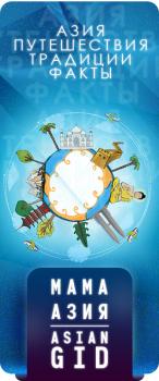 Дизайн Аватара для Паблика ВК