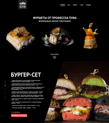 Design of the catering part for the Professor Puf