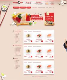 Интернет Магазин – Китайской, Японской кухни
