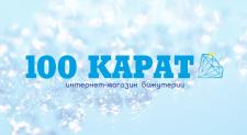 Логотип для російського інтернет-магазину