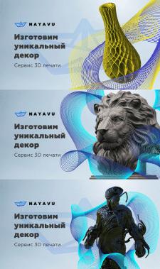 Баннеры для FB - Изготовление уникального декора