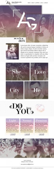 Разработка лого и дизайн сайта
