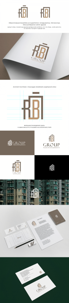 Логотип + элементы фирменного стиля