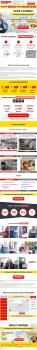Сайт по продаже пластиковых окон