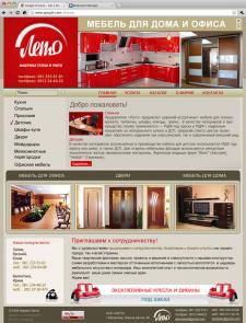 Сайт-каталог для мебельной фирмы