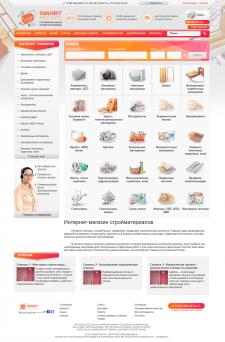 smartres.ru (Opencart)