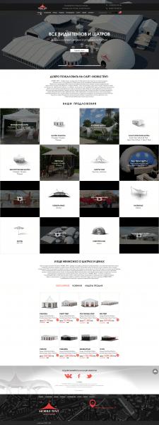 Сайт производителя тентовых конструкций
