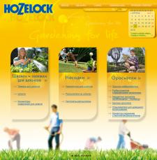 сайт садового оборудования