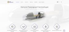 Дизайн сайта Ключевой Ресурс