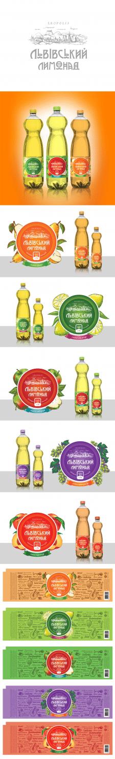 Финальный дизайн для ТМ Львівський Лимонад