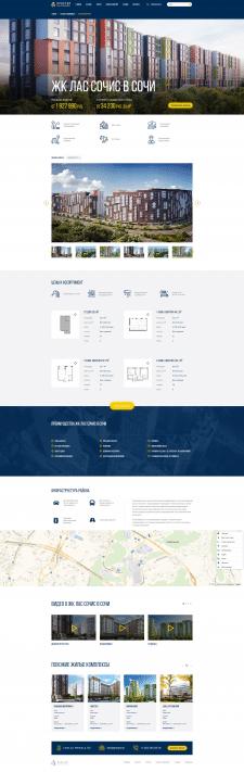Сайт-каталог - Внутренняя