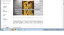 Позолота женских образов в картинах Густава Климта