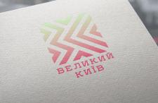 """Логотип новостного портала """"Великий Київ"""""""