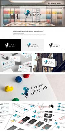 Логотип салона красок в Париже (Франция), 2017