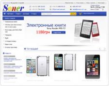 Днепропетровск Электроника, электронные книги и аксессуары.