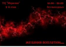 Постер + флаер (poster + flyer)