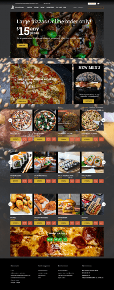 Дизайн сайта для пицерии