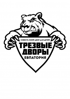 Логотип проекта Трезвые Дворы в Евпатории