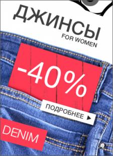 Denim_side